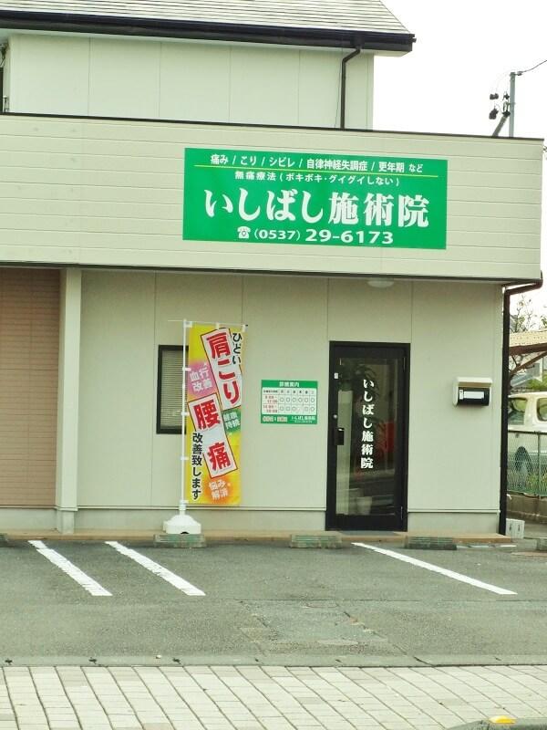 myimage304.jpg