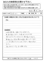 岩崎みちこさん31才女性直筆メッセージ